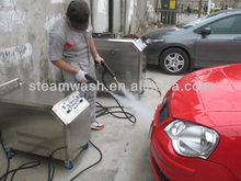 CE Electrical Steam Touchless Car Wash