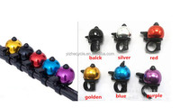 DingDong Colorful ball mountain bike bells, children's bicycle toy bells