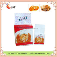 high sugar and low sugar yeast wholesale active dry yeast powder