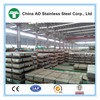 China products in stock 420J2 stainless steel sheet buying from china