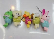 assorted styles animals keychain toy