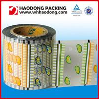 OPP Plastic Film Rolls