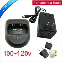 car battery charges 110v for Motorola Mag One BPR40 A8
