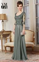 new lace top chiffon long sleeve dresses for muslim women