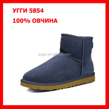 Hot Sale Fashion High Quality winter boot Snow Boot shoes sheepskin boots 5854