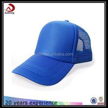 plain and fashion mesh trucker hat sublimation print cap