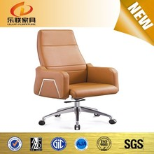 house design big boss modern genuine leather rocking chair