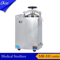 MR-HD 16 Years Manufacture experience autoclave price in india, autoclave china,autoclave machine price