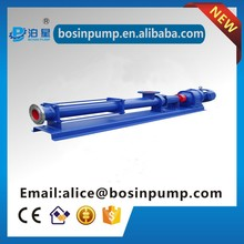G type chinese famous brand concrete slurry pump