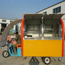 good quality with best price mobile food cart with frozen yogurt machine