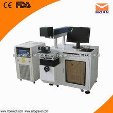 MT-B50 máquina de marcado láser