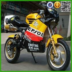 110cc motorcycle bike (110-B)
