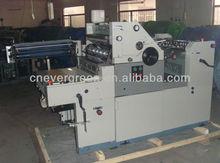 offset machine printing HG56L II