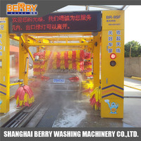 tunnel car wash equipment for sale