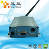 2.45GHz Active Fixed reader for people management RFID
