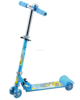 HDL~7413 Outdoor Sports sales cheap trick scooters