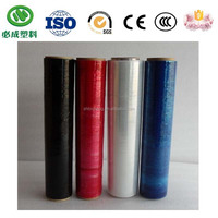 black color good quality stretch wrap film from bicheng