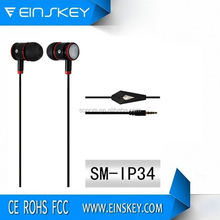 earphone reel cable SM-IP34
