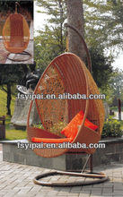 Leisure semicirular rattan patio swing