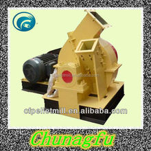 Chinese seller supply disc wood chipper