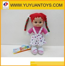 Low price Vinyl Material kawaii monchhichi 14 inch cute doll with music