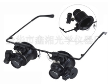 Watch Jeweler LED Repairing Magnifier 20X Magnifying with LED Lights Glasses Loupe Lens Magnifier