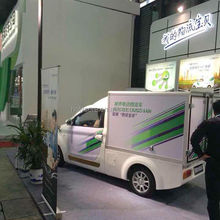 Light weight mobile electric passenger van made of pp honeycomb sandwich panel