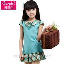 venta al por mayor a granel de verano los niños verde simple vestidos para niñas 11 años