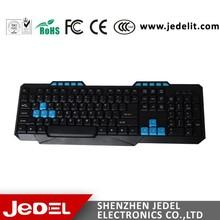 2015 manufacturer best cheap usb multimedia keyboard