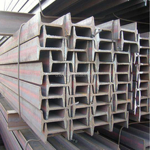 JIS Hot Rolled Structural Steel H Beam SS400
