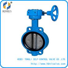 API 6D fisher 7600 butterfly valve price butterfly valve