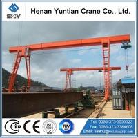 2015 New Top qulity MH Model Single Girder Industry Gantry Crane