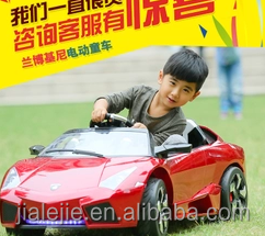 new arriver,hot seller/children electric toy car price
