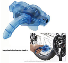 Bicycle Chain Cleaner Cycling Bike Machine Brushes Scrubber Wash Tool Kit mountaineer bicycle chain cleaner Tool kits