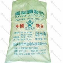 2015 Hot Sale Food Additive Chemical 98% Sodium Gluconate 527-07-1