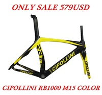 2015 cipollini new product Carbon road bicycle frame Cadre velo carbon bike frame light weight carbon road bike frame for racing