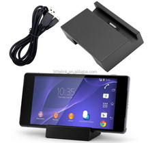 Micro USB Charger Tablet Dock For Sony Xperia Z1 Z2 Z3 MINI Mobile Phone