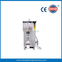 AS-1000 automatic liquid water packing machine, juice sachet packing machine