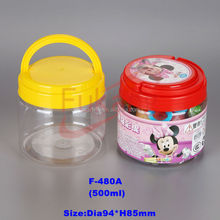 alibaba China clear 16oz round pet plastic jar with handle lid food grade, plastic candy container