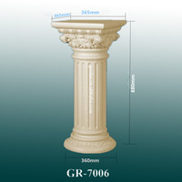 2015 Decorative Roman Columns House Pillars Design