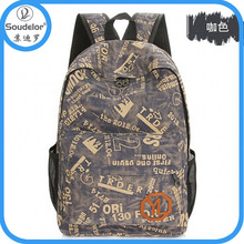 Soudelor newest design china factory cute cartoon cheap boys backpack canvas