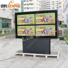 """Outdoor video wall---46"""" outdoor lcd digital sign software"""