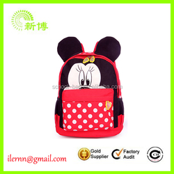 personalized Kid backpack with double straps