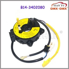 B14-3402080 Electrical auto car parts spiral cable sub assy airbag clock spring For Chery A21-3402080