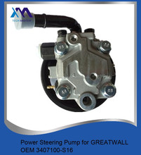 Auto Suspension Parts OEM 3407100-S16 Power Steering Pump for GREAT WALL OEM 3407100-S16
