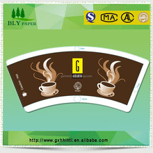 customized design cut and print paper cup sleeve