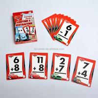 flash card game