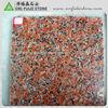 /p-detail/popular-telha-do-granito-chin%C3%AAs-300000433928.html