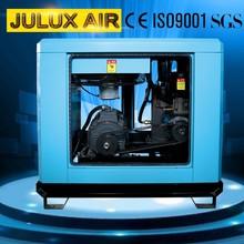 55kw Silent and Energysaving Belt Driven Screw Air Compressor