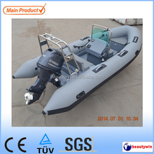 CE 4.7m fiberglass hull rigid inflatable boat with optional motor